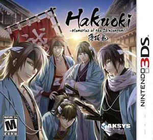 Hakuoki Memories of the Shinsengumi Free eShop Download Code
