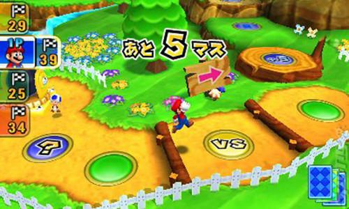 Mario_Party_Island_Tour-free-seshop-download