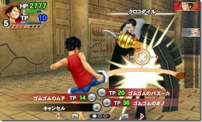 One Piece Romance Dawn Free eShop Download Code 1