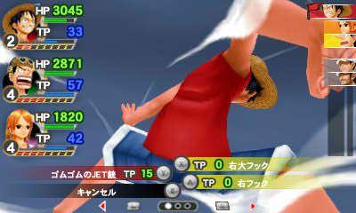 One Piece Romance Dawn Free eShop Download Code 4