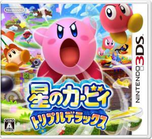 Kirby Triple Deluxe Free eShop Download Code 1