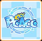 SKYPEACE 3DS Free eShop Download Code