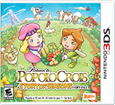 Return to PopoloCrois 3DS Free eShop Download Code
