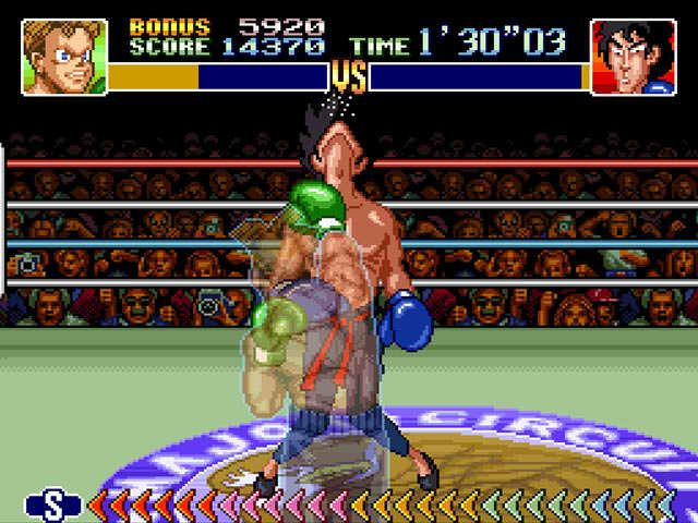 Super Punch-Out!! Free eShop Download Code 3