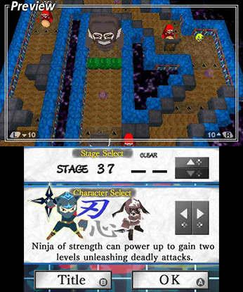 Touch Battle Ninja Free eShop Download Code 2