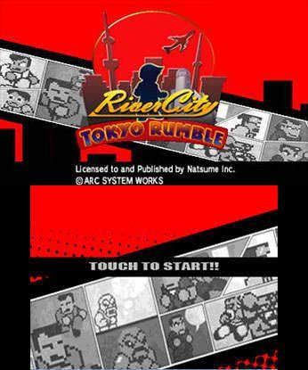 river-city-tokyo-rumble-free-eshop-download-code-3