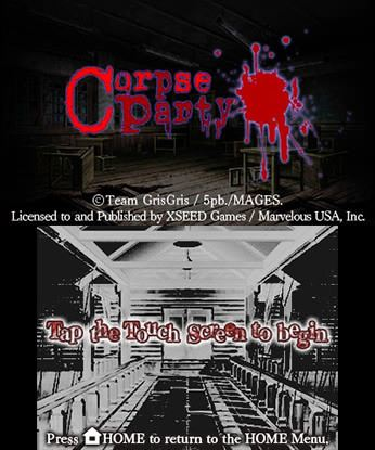 corpse-party-3ds-free-eshop-download-code-3