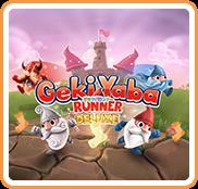 geki-yaba-runner-deluxe-free-eshop-download-code