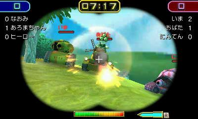 Tank Troopers Free eShop Download Code 1