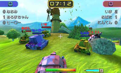 Tank Troopers Free eShop Download Code 4